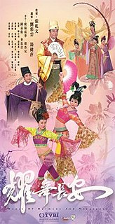 <i>House of Harmony and Vengeance</i> television series