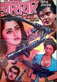 <i>Hoshiyar</i> 1985 Indian film directed by K. Raghavendra Rao