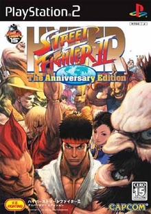 Hyper Street Fighter II (cover art).PNG