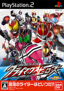 Kamen Rider: Climax - Wikipedia