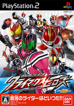 Kamen Rider - Climax Heroes Coverart.png