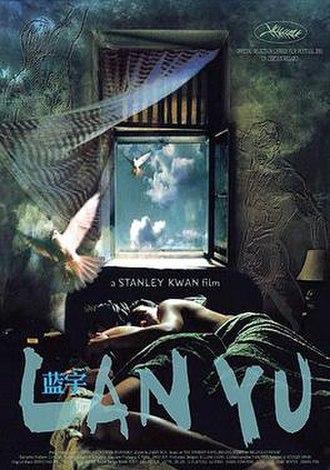 Lan Yu (film) - Image: Lan Yu film