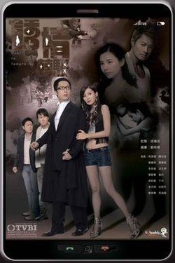 LinkstoTemptation2010TVB.jpg