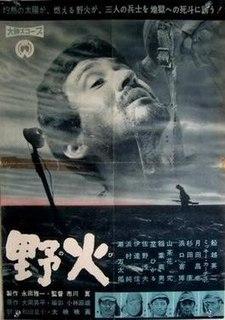 <i>Fires on the Plain</i> (1959 film) 1959 film by Kon Ichikawa