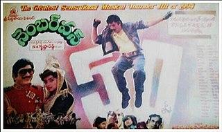 <i>Number One</i> (1994 film)