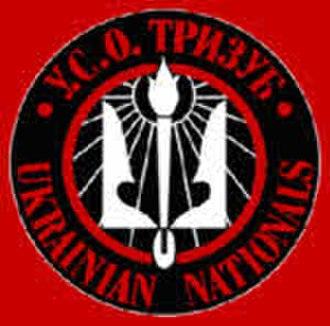 Philadelphia Ukrainians - Image: Philadelphia Ukrainian Nationals Logo
