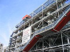 Pompidou-center.jpg