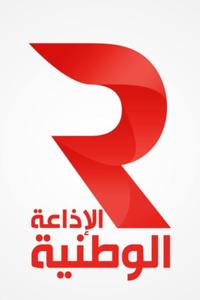 Radio Tunis - Wikipedia