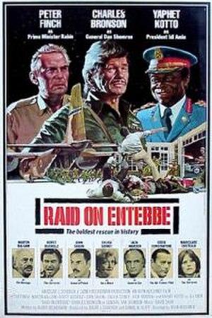 Raid on Entebbe (film) - original film poster by John Solie