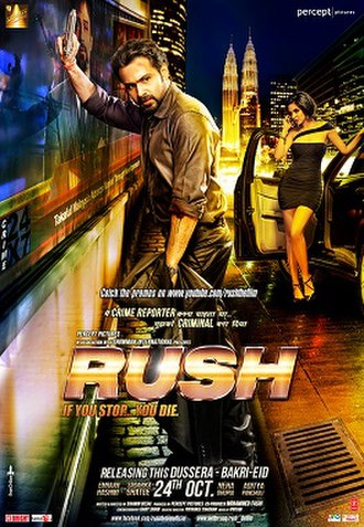 Rush (2012 film) - Image: Rush 2012 Indian Film Poster
