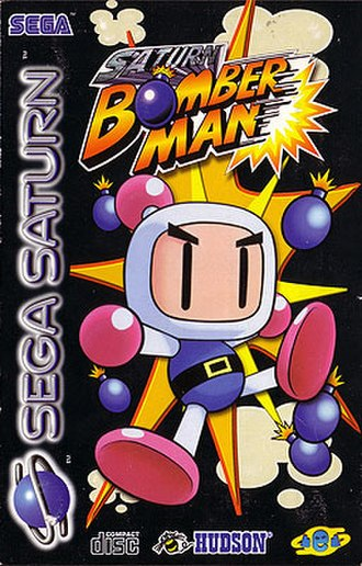Saturn Bomberman - European cover art