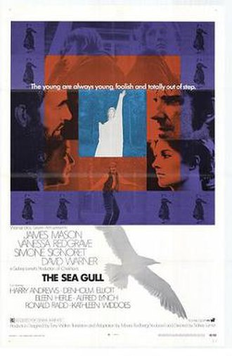 The Sea Gull - Theatrical release poster
