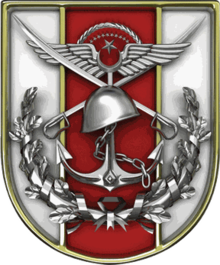[✔] République de Turquie 220px-Seal_of_the_Turkish_Armed_Forces