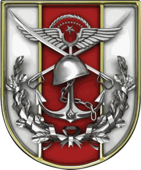 Seal of the Turkish Armed Forces