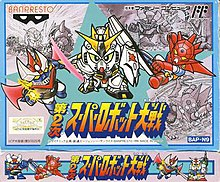 Super Robot Wars 2 Front Box Art.jpg