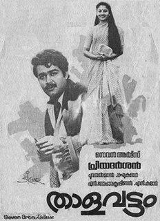 <i>Thalavattam</i> 1986 Indian film directed by Priyadarshan
