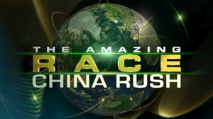 The Amazing Race: China Rush - Image: The Amazing Race China Rush logo