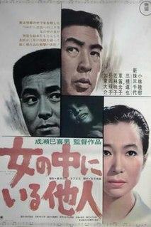<i>The Thin Line</i> (1966 film) 1966 film by Mikio Naruse