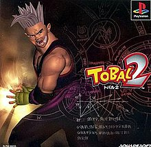 Tobal 2 - Wikipedia
