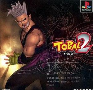 Tobal 2 - Image: Tobal 2 front
