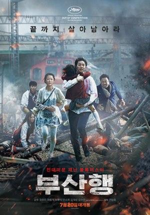 Train to Busan - Korean film poster