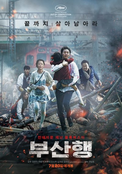 Picture of a movie: Train To Busan
