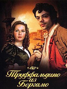 The killing of sister george russian tv eng subs - 4 6