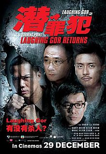 Turning Point 2 poster.jpg