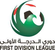 UAE First Division League.png