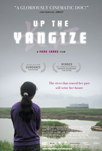 Up the Yangtze - the film's poster