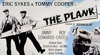 "The Plank (1967 film) - Image: ""The Plank"" (1967)"