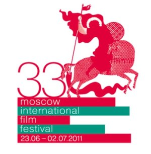33rd Moscow International Film Festival - Festival poster