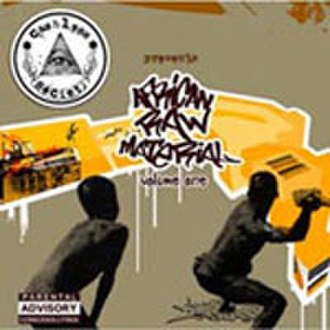 African Raw Material Vol. 1 - Image: African Raw Material Vol. 1 (cover)