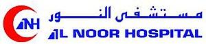 Al Noor Hospitals - Image: Al Noor Hospital Logo