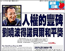 Apple daily front page.jpg