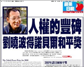 <i>Apple Daily</i> newspaper in Hong Kong