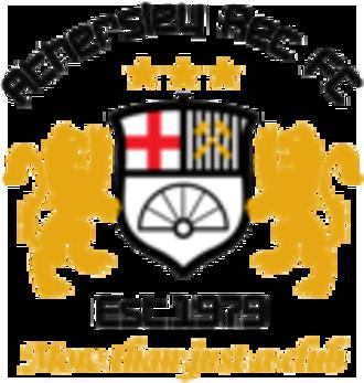 Athersley Recreation F.C. - Image: Athersley Rec