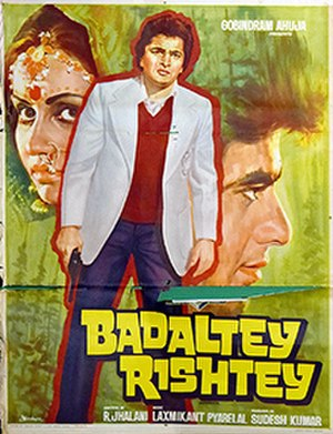 asics shoes jalandhar bandhan movie poster 677967
