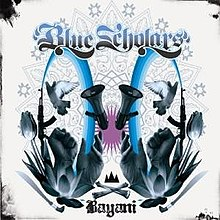 Bayani (Blue Scholars album - cover art).jpg