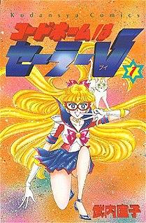 <i>Codename: Sailor V</i> Manga created by Naoko Takeuchi, Predescesor to Sailor Moon