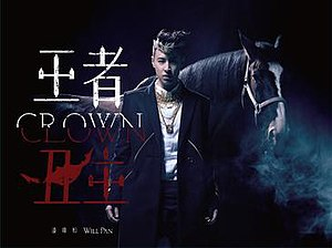 Crown & Clown - Image: Crown & Clown album cover