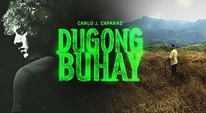 Dugong Buhay - Image: Dugongbuhay titlecard