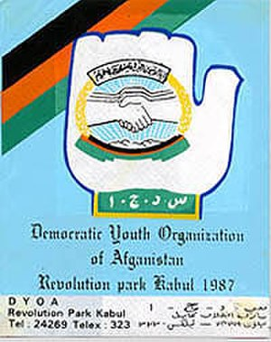 Democratic Youth Organisation of Afghanistan - Poster advertising the DYOA.