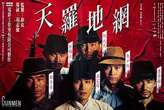 <i>Gunmen</i> (1988 film) 1988 film directed by Kirk Wong