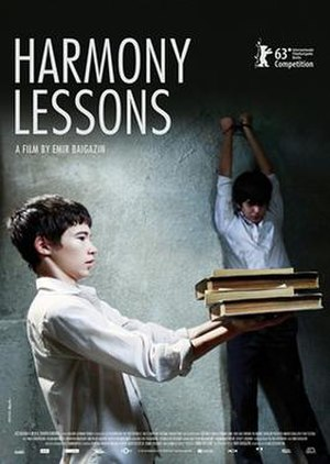Harmony Lessons - Film poster