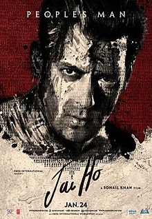 Jai Ho Hindi Movie Poster