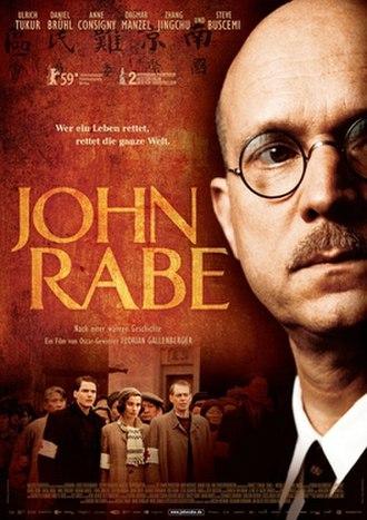 John Rabe (film) - Image: John Rabe poster