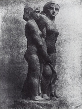 Cubist sculpture - Joseph Csaky, 1911-1912, Groupe de femmes (Groupe de trois femmes, Groupe de trois personnages), plaster lost, Exhibited at the 1912 Salon d'Automne and Salon des Indépendants, 1913, Paris