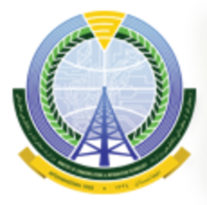 Ministry of Communications and Information Technology (Afghanistan) - Image: Logo of The Ministry of Communication and Information Technology (Afghanistan)
