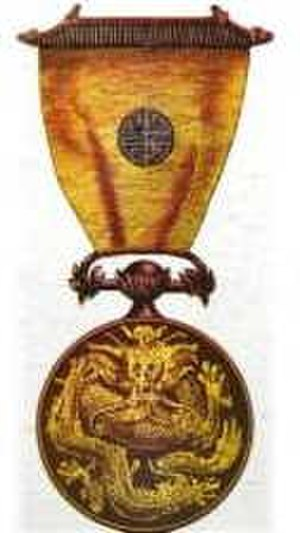 Military Order of the Dragon - Medal of the Military Order of the Dragon.